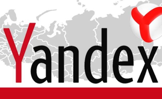 Yandex.Mail - Yandex Mail Login | Yandex Mail Sign In