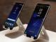 New Samsung Galaxy S9 & S9 Plus