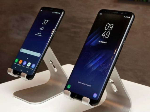 New Samsung Galaxy S9 & S9 Plus