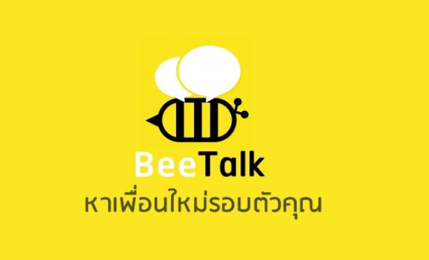 Beetalk Sign in - Beetalk Chat - Beetalk App Download